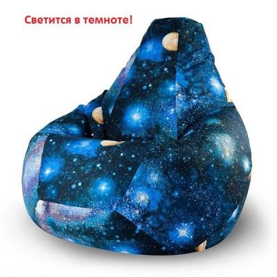 """Кресло-мешок """"Космос"""" Размер-XXL от производителя"""