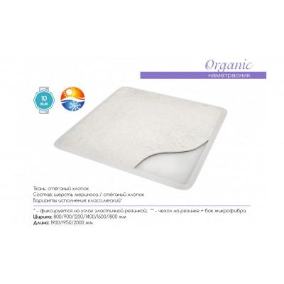 Наматрисник Organic шерсть мериноса+стеганый хлопок, на резинке