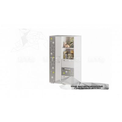 Шкаф многофункциональный ШК-10 Трио Звездное детство
