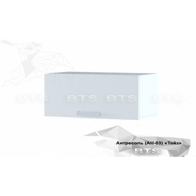 Антресоль Тойс от производителя BTS мебель