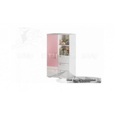 Шкаф многофункциональный ШК-10 Трио Принцесса от производителя BTS мебель