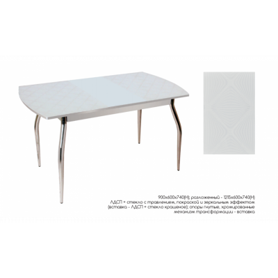 Стол обеденный Фуджи раскладной от производителя Мебель из стекла